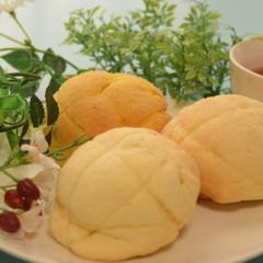 夏休み親子教室♪メロンパンを作ろう♪【お土産&ランチ付き】