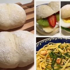"""ふわふわ美味しい """"白パン""""&絶品パスタ"""