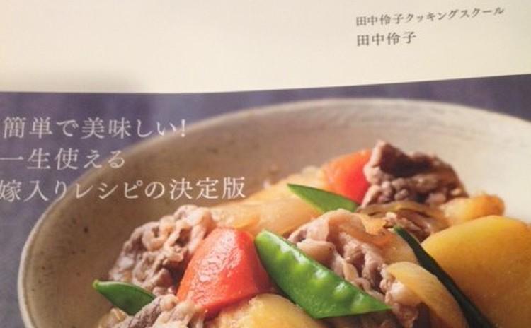 CLASSY連載「結婚できる和食教室」から基本の和食レッスン
