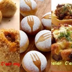 揚げない自家製ひよこ豆カレーのカレーパン2種 &ミニクミン