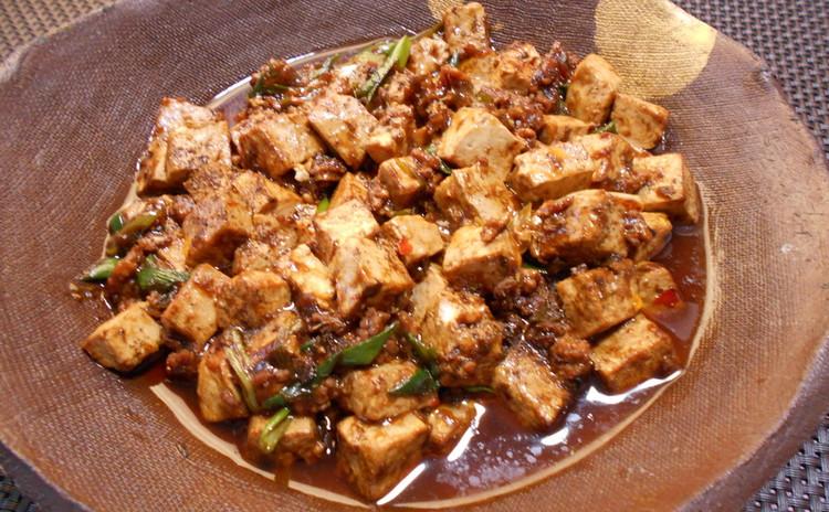 重慶麻婆豆腐
