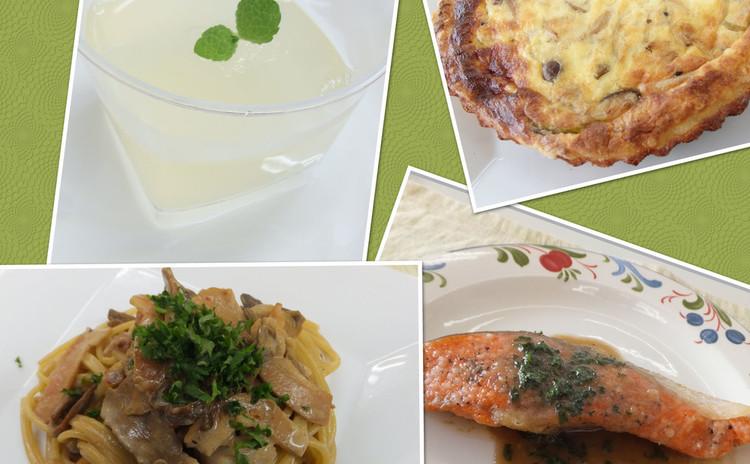 ポルチーニのパスタ、キノコのキッシュなど、秋の食材を料理します