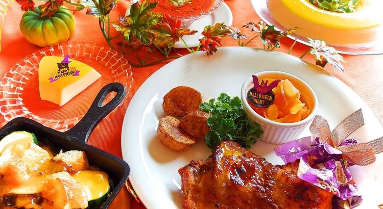 リクエスト開催★身近なオレンジ色の食材で彩る♪お手軽ハロウィンメニュー