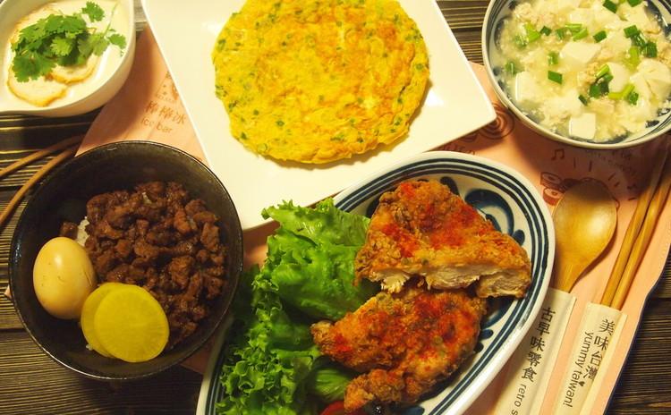 台湾家庭料理で美味しく体をととのえる♡手作り五香粉付き♡