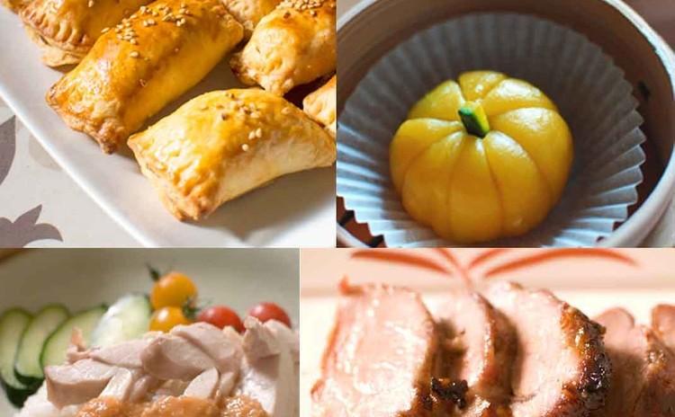 チャーシューのレシピ付き🎵南瓜餅、叉焼パイを作りましょう♪