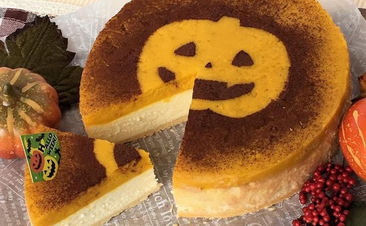 かぼちゃのケーキでハロウィンを楽しもう♪