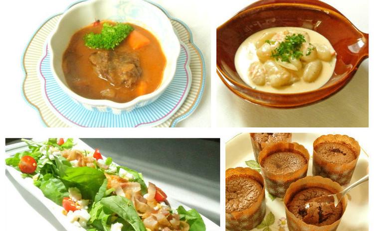 簡単ビーフシチュー&鮭クリームニョッキ&フォンダンショコラを作りましょ