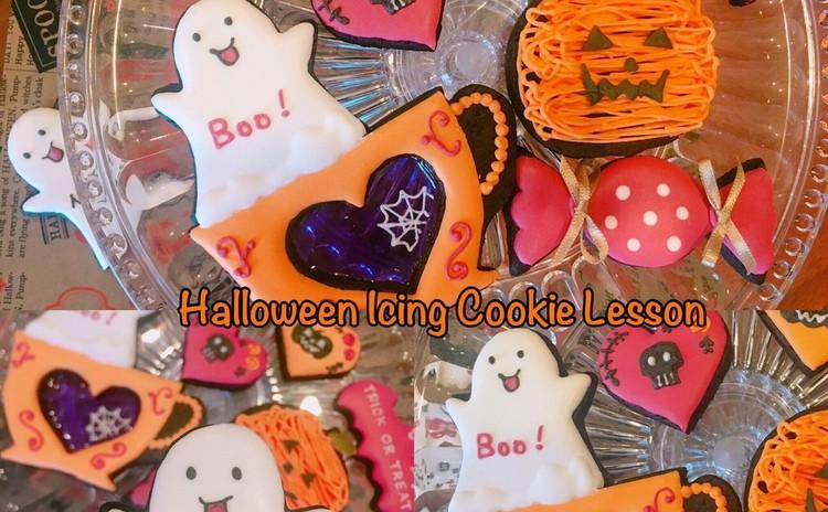 【お子様連れ限定日】ハロウィンアイシングクッキー