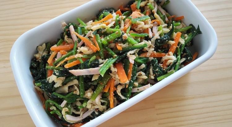 切り干し大根と青菜のごま酢和え