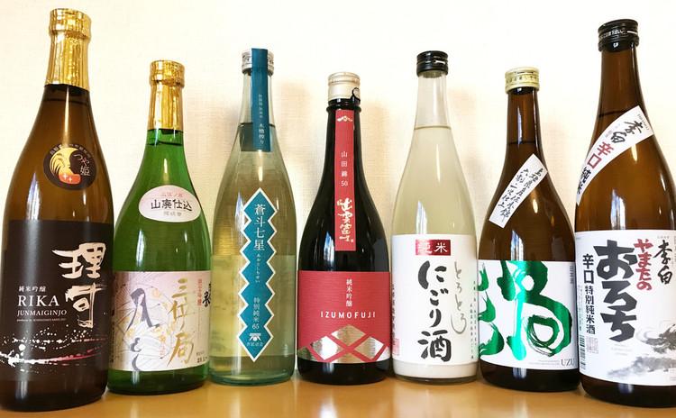 ⑤島根のお酒の試飲