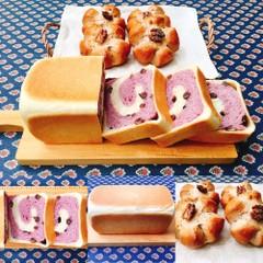 紫芋と大納言のロール食パンと胡桃パン