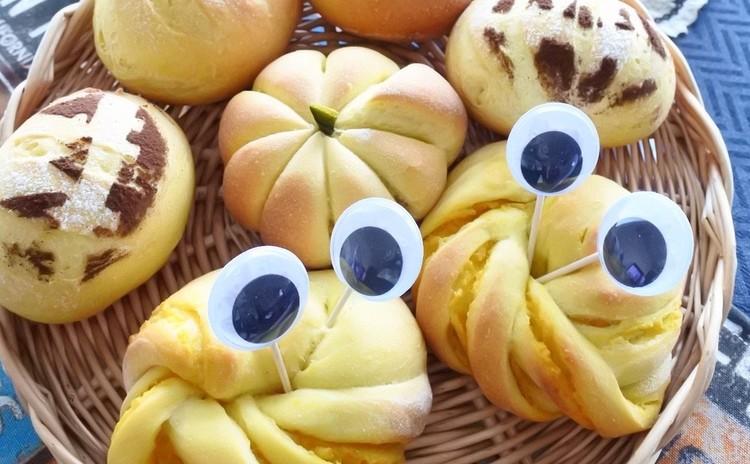 ハロウィンのかぼちゃパン3パターンでかわいく成形!特製ランチ付き