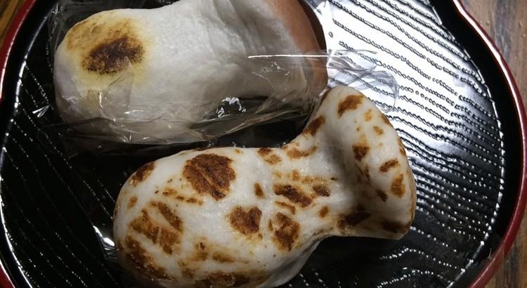 薯蕷饅頭で作る山の幸