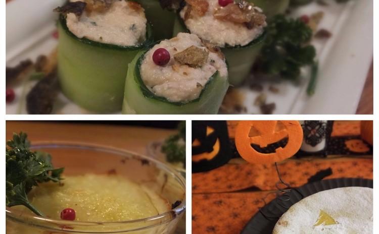 大人のハロウィンパーティー♪旬の食材のフィンガーフードで楽しむ!