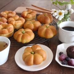 *ハロウィンが楽しくなるかぼちゃのパン2種類!手作り餡も!