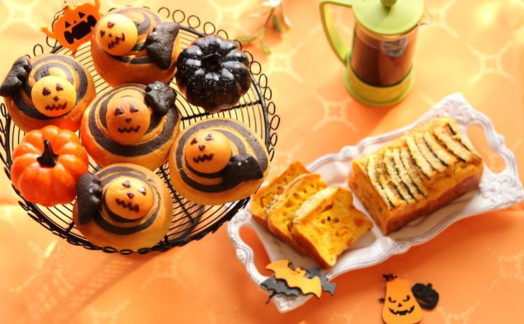【元パン職人に学ぶ】うず巻きハロウィンパンとかぼちゃグラタンケークサレ