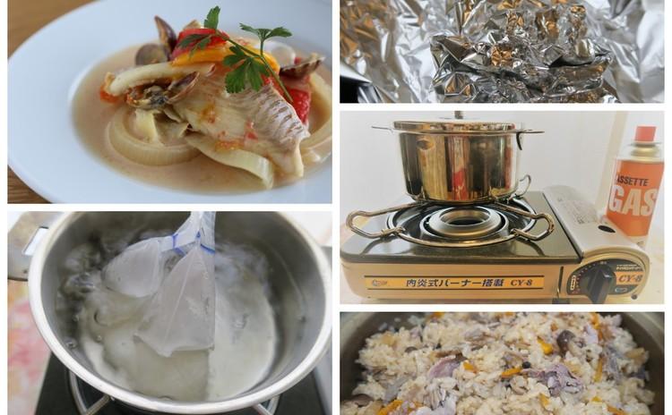 新メニュー非常時に備えたいキッチン回り&調理法。一緒に学び備えませんか