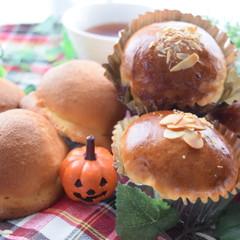 【お土産&ランチ付き】優しい甘さの帽子パン&レモンピールブレッド