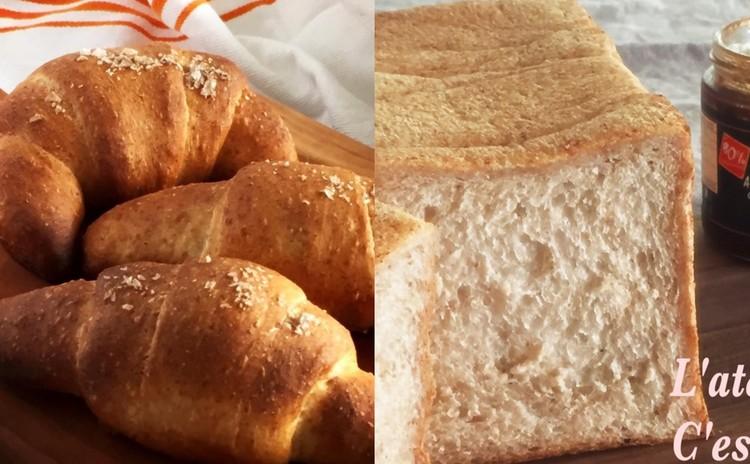 バターたっぷり胚芽塩パン2種 プレーン レーズン&胚芽の四角い食パン