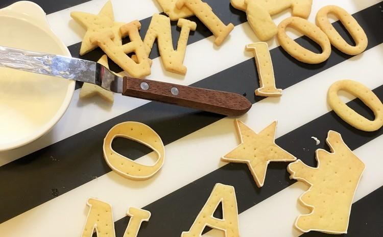 アイシングクッキーに最適なクッキーの焼き方