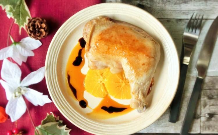骨付きモモ肉のコンフィ オレンジソースで華やか仕立て