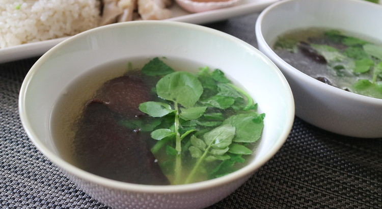 クレソンとキクラゲのスープ
