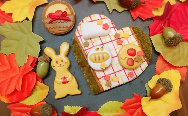 「もこもこブランケット持って紅葉ピクニック」アイシングクッキー