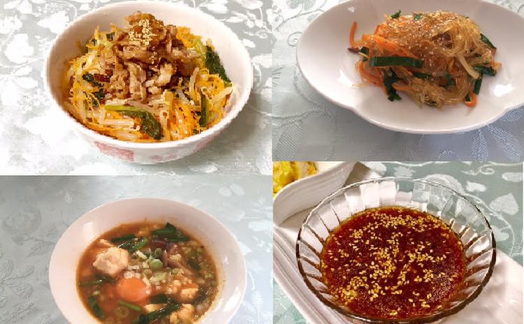 ビビンバ&自家製焼き肉のたれ&豆腐チゲを作りましょう♬