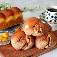【元パン職人に学ぶ】栗形マロンショコラパンとヘルシーキャロットブレッド