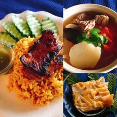 ターメリックチキンライス&牛肉と根菜のスープ