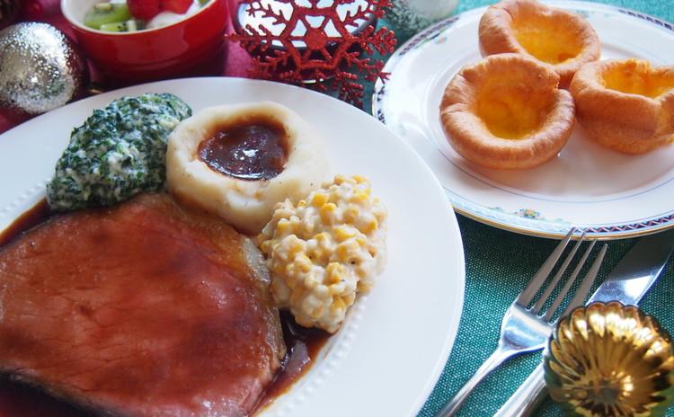 プライムリブ、ヨークシャープディング、トライフル等でクリスマスディナー