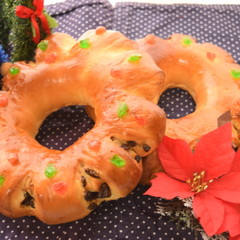 【お土産&ランチ付き♡】レーズン胡桃のリングパン&サブマリンブレッド♡