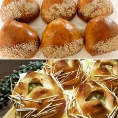 ランチ付☆白神こだま酵母で作る「栗あんパン&いが栗あんパン」