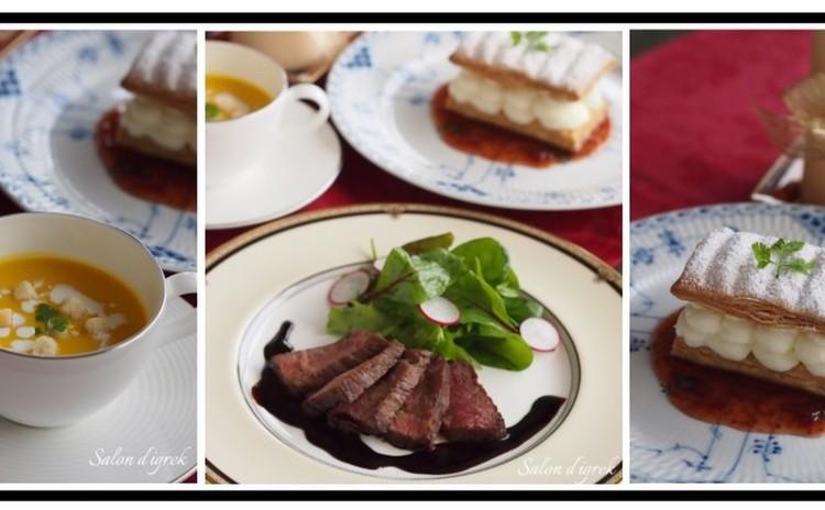 【本格派フレンチ☆クリスマス特別レッスン】塊肉で♪ローストビーフ全4品