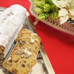 クリスマスの支度♩シュトーレンケーキを焼いてみませんか