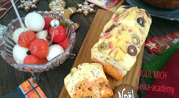 テーブルが華やぐ!2色のケークサレとクリスマスピクルス