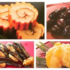 保存版レシピ‼️〜厳選食材で基本のおせち料理〜