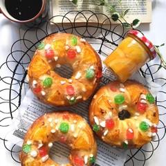 【元パン職人に学ぶ】スペインXmasパンとオレンジシロップ煮を作ろう♪