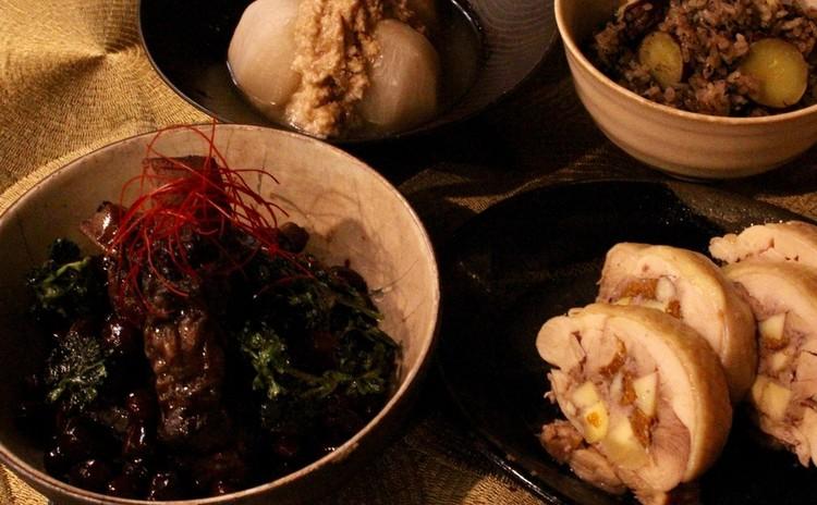 シックな黒でおもてなし!黒豆とスペアリブ煮、栗とナッツ鶏肉のロール蒸