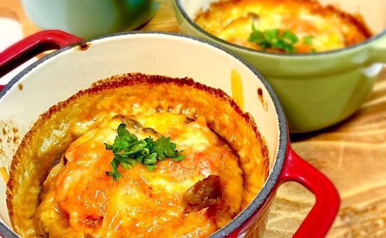 茄子とトマトのグラタン カポナータソース