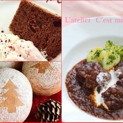 クリスマスにぴったり!手軽なのに本格タンシチュー♪パンもデザート一緒に