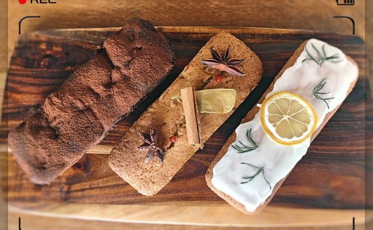 レモンシュガーと発酵バターのパウンド*ワインにも合うオトナ味スイーツ
