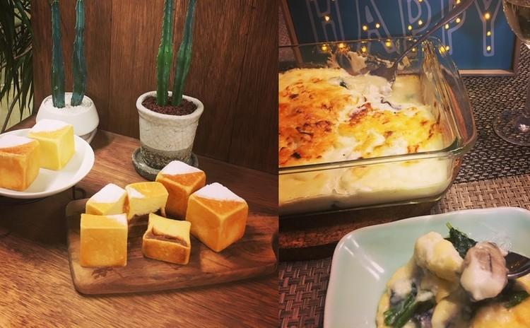 キューブ型クリームパン2種とクリームグラタンランチ