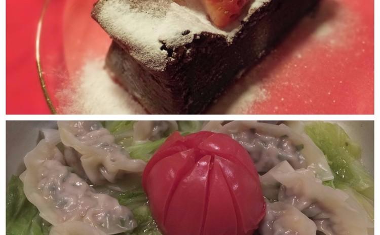 手作りでプロの味♪ガトーショコラ&ホットな餃子鍋でバレンタイン ♪