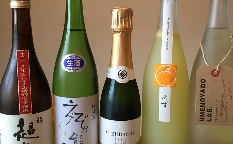 ①日本酒の基礎知識(お酒の買い方)