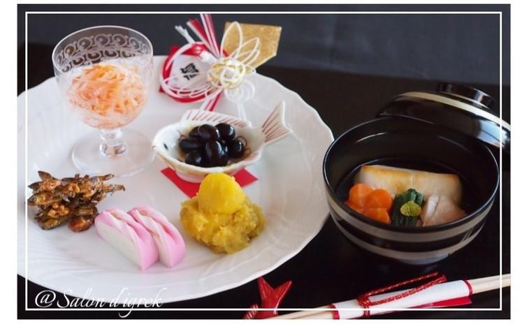 【本格派☆和食】お正月特別おもてなしレッスン