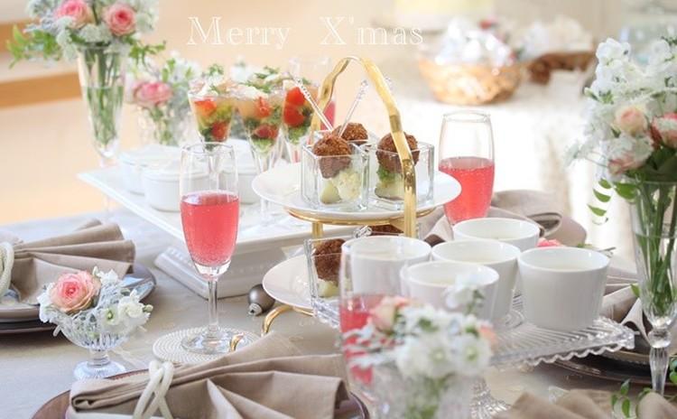 フィンガーフード4種と苺のクリスマスケーキでおうちparty!