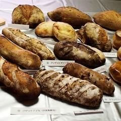 【パンの試食会】いろんなパンを食べ比べしませんか?