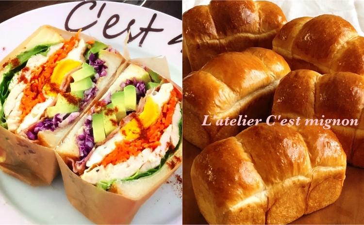 自家製パンでボリュームサンド作り♪さらにミニ山パン、サラダ、デザートも
