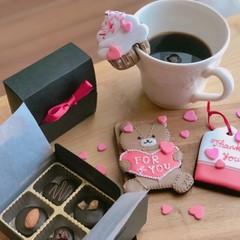 【お子様連れ限定日】ハートと思いあふれるバレンタイン♡クッキー